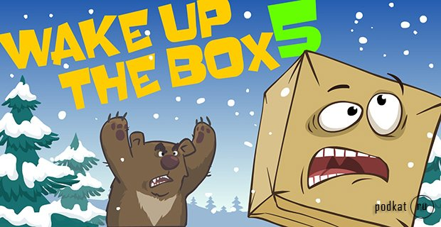 Wake Up the Box 5