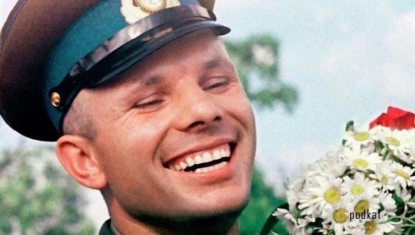 Юрий Гагарин: был только «миг», ослепительный миг...