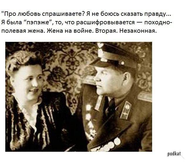 Любовь и Женщины на войне