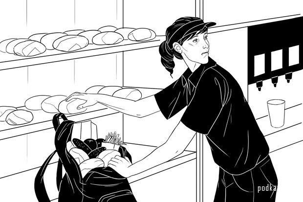 Работник McDonald's