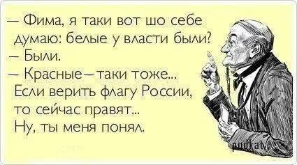 Юмор)